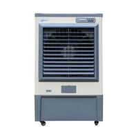 Quạt làm mát bằng hơi nước 600W/65 lít FujiE AC-60